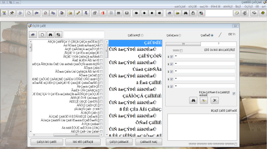 arabic-setting-win7 (1)